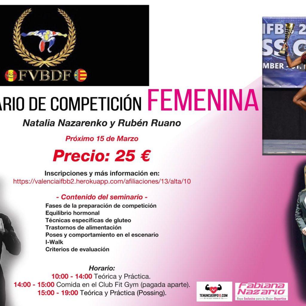 SEMINARIO DE COMPETICIÓN PARA MUJERES (15-Marzo)