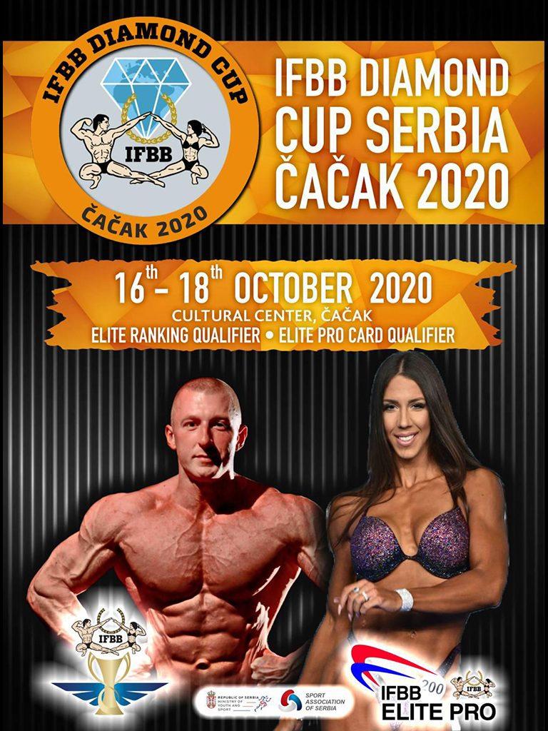 ALOJAMIENTO GRATUÍTO EN LA DIAMOND CUP SERBIA (17-18 OCTUBRE)